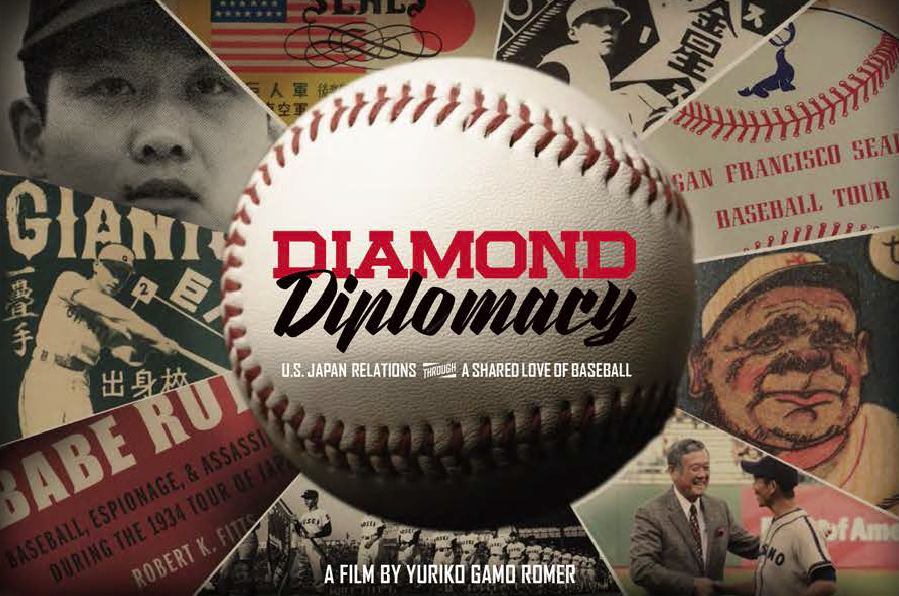 diamond-diplomacy-for-web