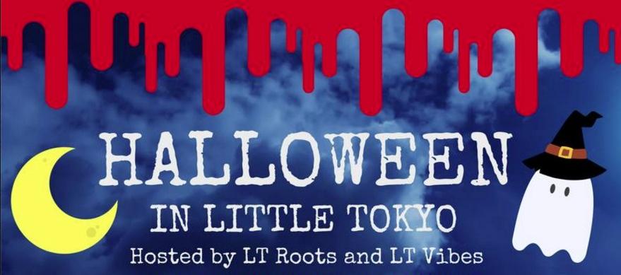 halloween-in-little-tokyo2