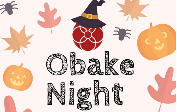 obake-night
