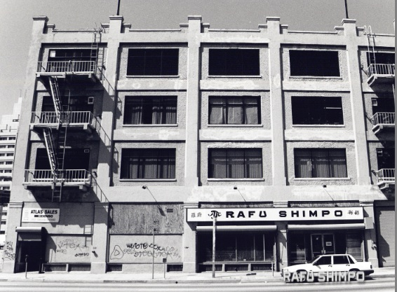 The Rafu Shimpo building on Los Angeles Street circa 1995. (MARIO G. REYES/Rafu Shimpo)