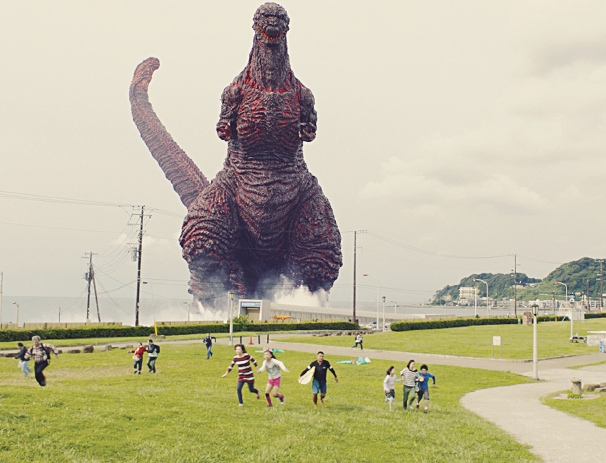 PICNIC OVER: Godzilla sends hapless Tokyo residents fleeing.