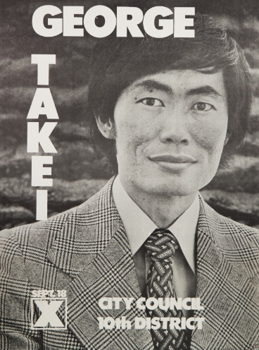 Campaign poster from George Takei's run for Los Angeles City Council, 1973.