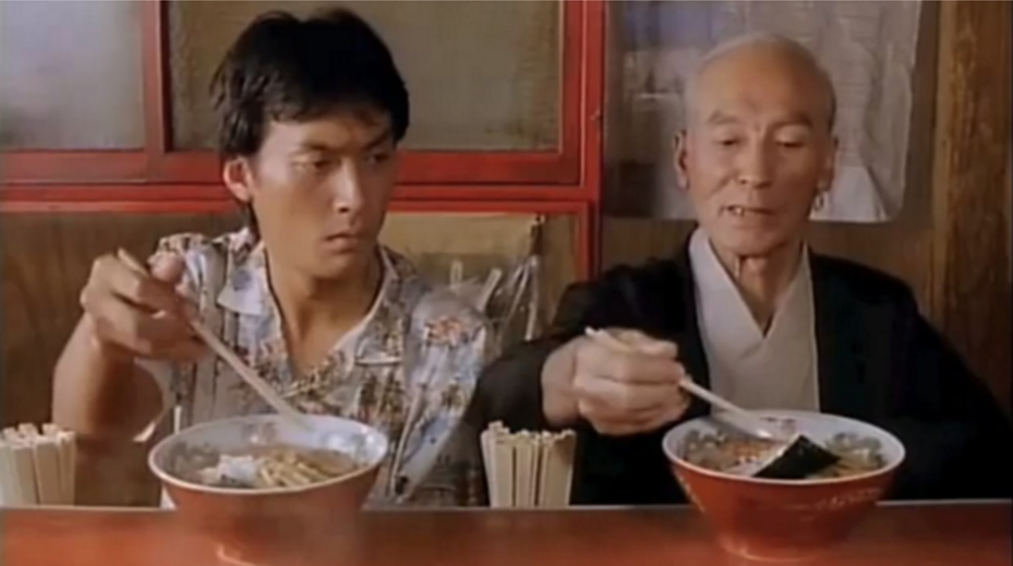 "Ken Watanabe and Ryutaro Otomo in a scene from ""Tampopo."""