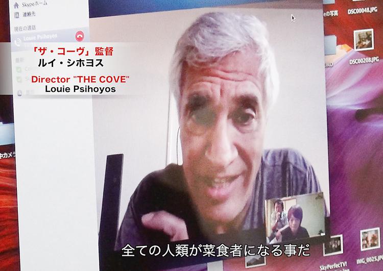 「ザ・コーヴ」のルイ・シホヨス監督と、八木監督がスカイプを使ってインタビューするシーン