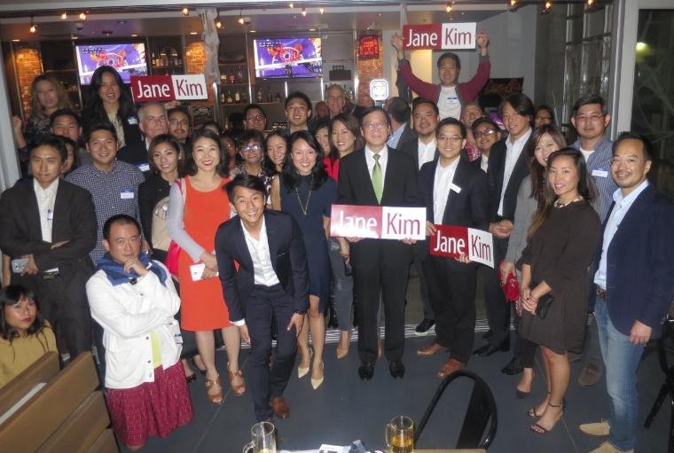 State Senate candidate Jane Kim with supporters at Seoul Sausage in Little Tokyo. She is pictured in the front row with former Irvine Mayor Sukhee Kang, a former State Senate candidate, and Mt. San Antonio College Trustee Jay Chen, a former congressional candidate, both holding campaign signs. (Photos by J.K. YAMAMOTO/Rafu Shimpo)