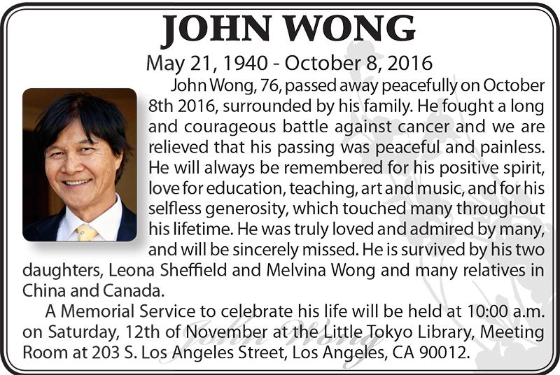 john-wong-obit-color