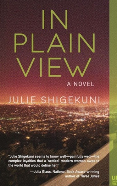 julie-shigekuni-in-plain-view