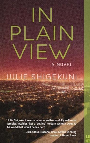 julie-shigekuni-in-plain-view