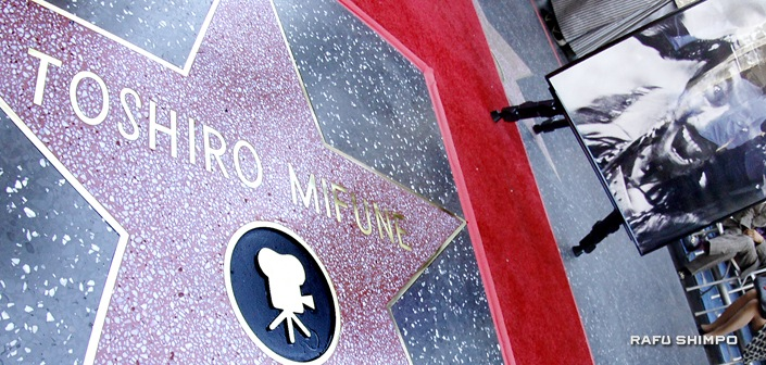 Toshiro Mifune's newly unveiled star 6912 Hollywood Blvd.