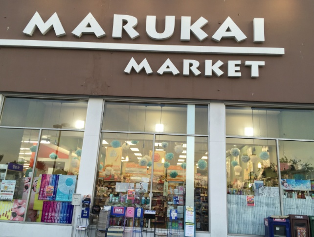 marukai-torrance-for-web