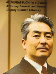 A pro-Muratsuchi mailer cites the candidate's accomplishments as deputy attorney general.