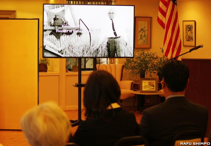 馬場政宜監督の国府田ファームについてのドキュメンタリー映画「ドス・パロスの碧空(そら)」の予告編が上映された。スクリーンに映っているのがライス・キングとして知られる国府田敬三郎氏