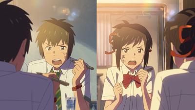 主人公の瀧(左)と三葉。2人はある日夢の中で心と体が入れ替わる(Funimation Films)
