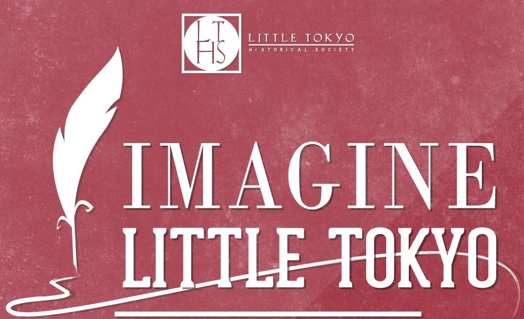 imagine-little-tokyo-graphic