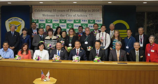 Montebello delegation meeting with city officials at Ashiya City Hall. Officials included Montebello Mayor Art Barajas (front row, fourth from left) and Ashiya Mayor Ken Yamanaka (front row, fifth from left).