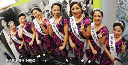 The Nisei Week Court will help kick off the campaign on Saturday in Little Tokyo. (MARIO G. REYES/Rafu Shimpo)