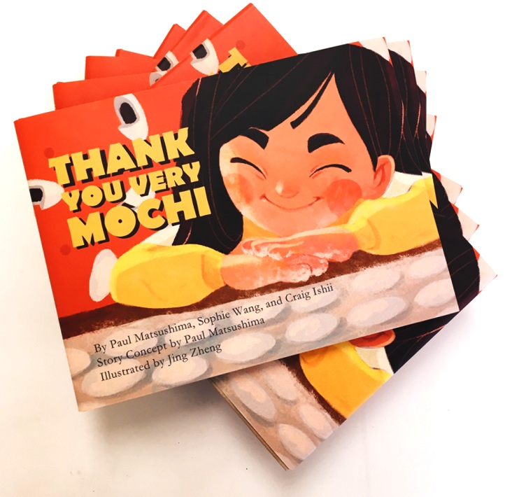 thank-you-very-mochi