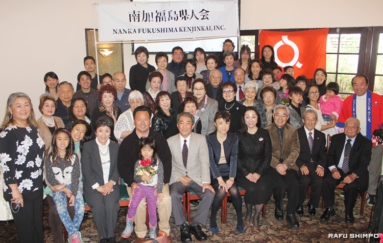 南加福島県人会:初の女性会長が誕生