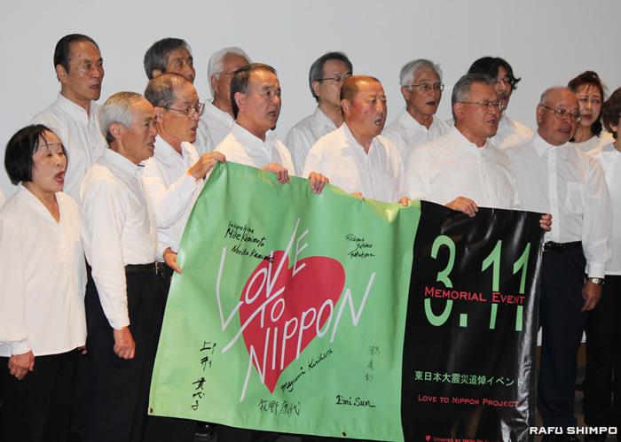 東日本大震災から6年:追悼集会「Love to Nippon」開催