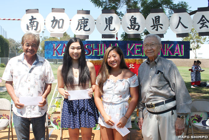 南加鹿児島県人会ピクニック:高校卒業生2人に祝金贈呈