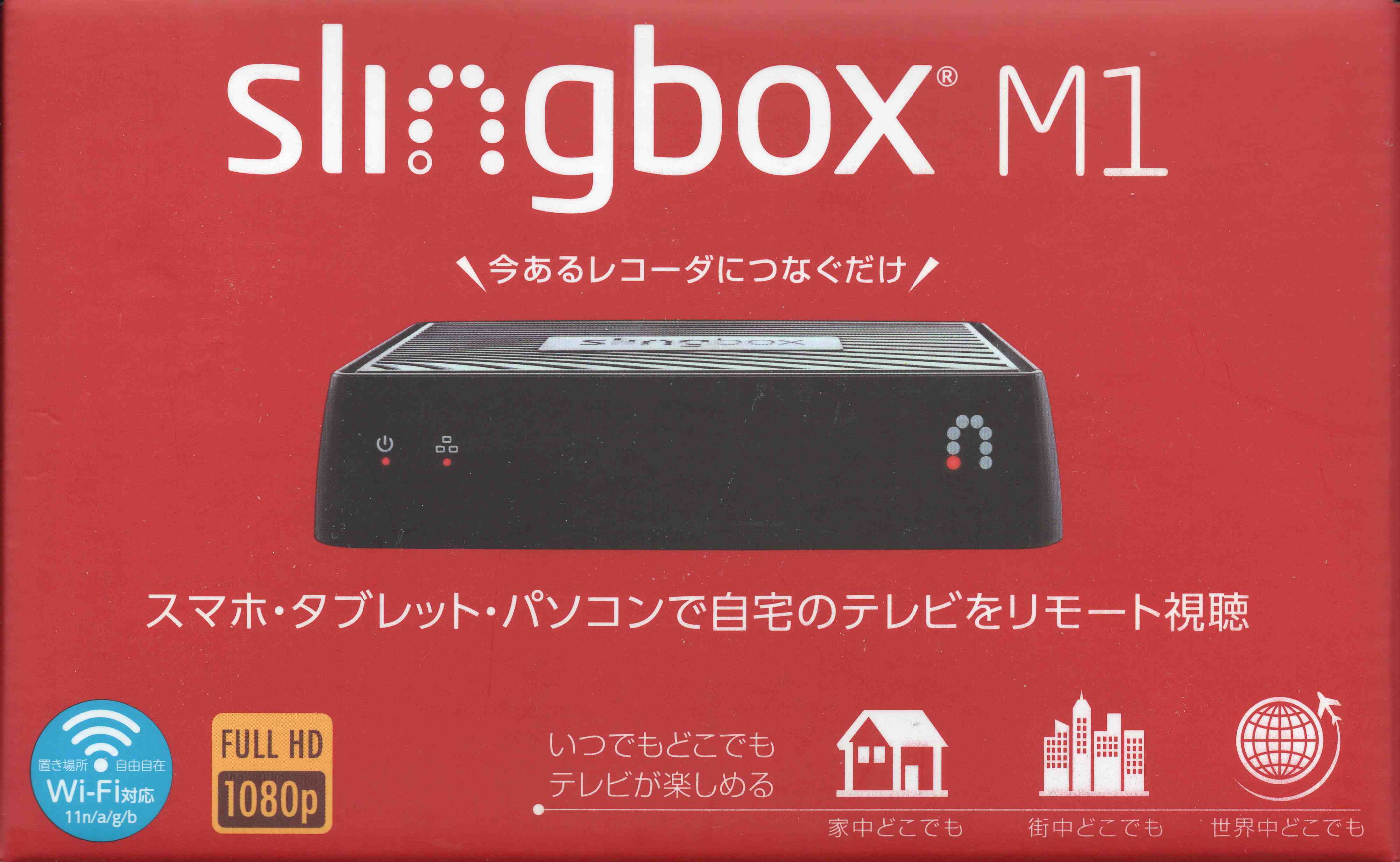 INTO THE NEXT STAGE: Slingbox Succeeds for Watching Japanese TV in
