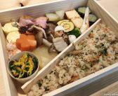Eatadakimasu:日本食の奥深さ、弁当に込めて