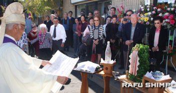 Diamond Celebration at Rafu Bussan