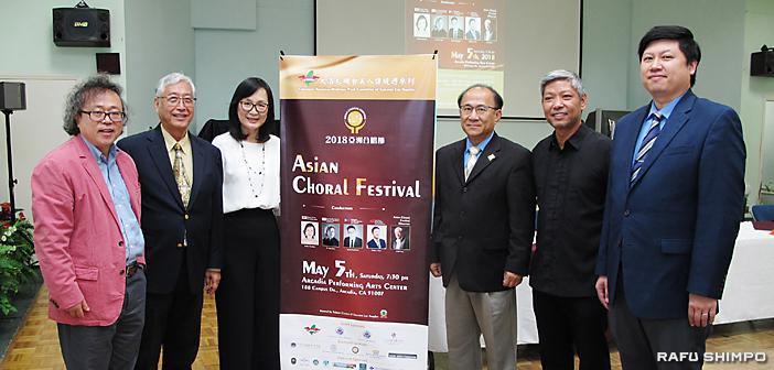 アジア合唱祭、OCFCが初参加:5月5日、アーケディア