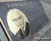 Toriumi Portrait Restored to Memorial Plaque