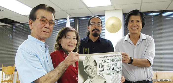 全人類の宝、比嘉太郎を語り継ぐ:沖縄の戦後復興支援した帰米2世