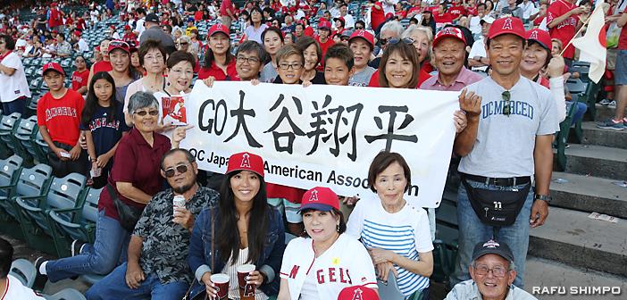 会員500人がエンゼルス観戦:「二刀流」ボブルヘッド手に応援