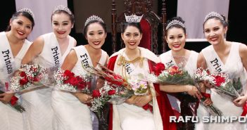 Alice Marina Amano Crowned Nisei Week Queen