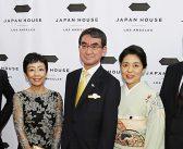 在米日系人との絆を強める意義:外務大臣 河野太郎