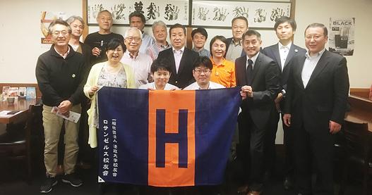 法政大が卒業生招き同窓会:田中総長来米、懇親を深める