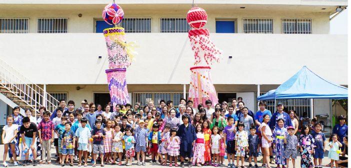そうめん流しや盆踊り、日本文化満喫:90周年に向け、気運高まる