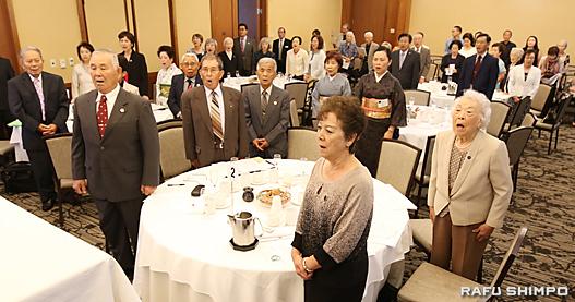 秋季大会に7支部から60人集結:長唄、津軽三味線、落語と共演も
