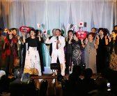 歌の仲間25人が歌謡ショー:指導した新原さん「よく頑張り百点満点」