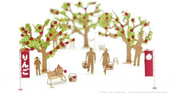 JAPAN HOUSE: Sustainably Stylish for the Holidays