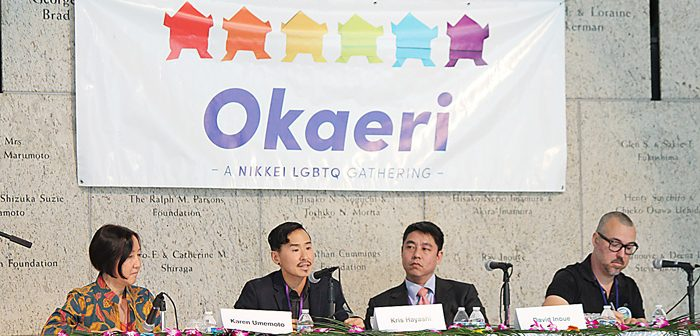 「日系社会の性的少数者に理解を」: 日本語で初のワークショップ