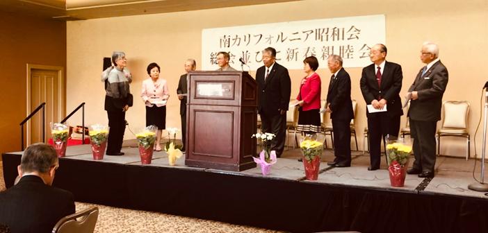 創立20周年記念し祝賀:歴代会長11人に功労賞