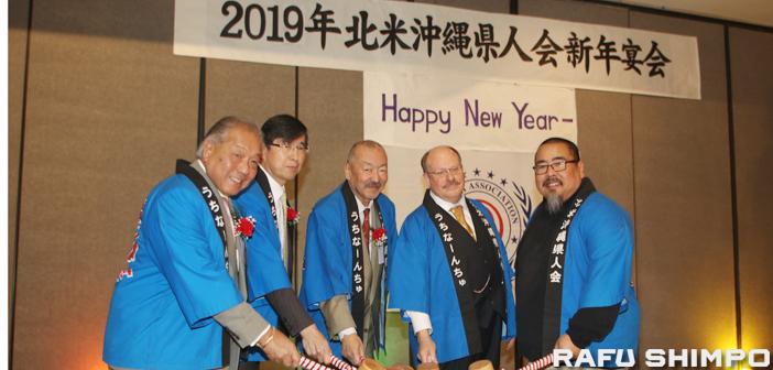 110周年記念へ士気高める : 世代を超え、600人が親睦