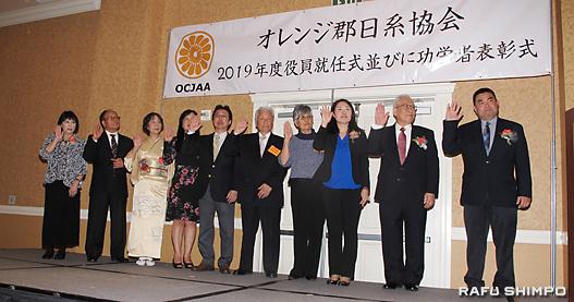 藤田会長が7年目続投:地域社会の功労者を表彰