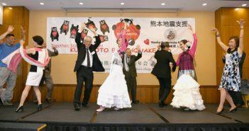 歌や踊りで参加者75人親睦:熊本地震発生3年、復興支援の継続誓い団結
