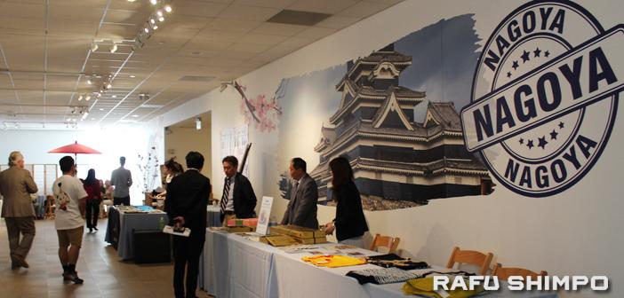 「日本の真ん中」、名古屋を体感:LAと姉妹都市提携60周年
