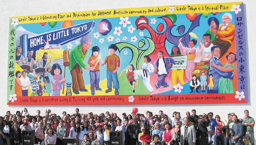 Little Tokyo Mural to Be Rededicated on Saturday