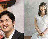 大谷翔平選手と近藤麻理恵さん:ビッグセレブリティーを招待