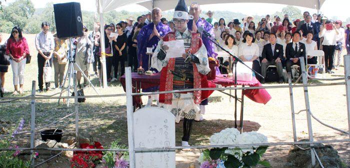 若松コロニー150年記念し式典:アメリカ本土初の日系移民、当時かなわなかった「義」果たす