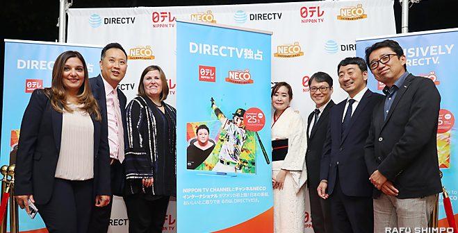 DIRECTVが日本語放送開始:日テレの人気番組と日活映画を24時間