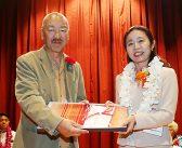 創立110周年盛大に祝賀:沖縄から訪問団、絆強める