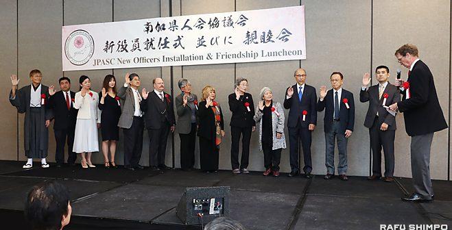 水谷会長が2年目へ意欲:活性化へ支援「県人会ありきの県人会協議会」